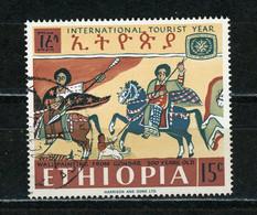 ETHIOPIE  : TOURISME - N° Yvert 493 Obli - Äthiopien