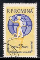 Romania 1962 Mi# 2047 Used - 2nd Intl. Women's Fieldball Championships, Bucharest - Balonmano