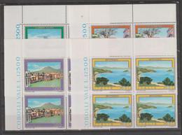 REPUBBLICA:  1989  TURISMO  -  S. CPL. 4  VAL. BL. 4  N. -  SASS. 1869/72 - Hojas Bloque