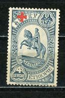 ETHIOPIE  : POUR LA CROIX ROUGE - N° Yvert 211 (*) !! - Ethiopie