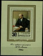 RUSSIA  1978 LENIN MI No BLOCK 128 MNH VF!! - Blocs & Feuillets
