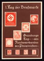 DR Sonder-Postkarte - BENTHEIM - LÖHNE - Bahnpost - Zug 526 Nach Osnabrück - 7.1.36 - 1. Tag Der Briefmarke - Interi Postali
