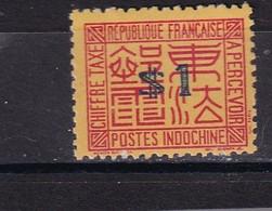 ** 74  YT Valeur En Surcharge Noire  INDOCHINE Colonie 1931 1944    Prenez Le Temps De Lire Description 02A/31 - Portomarken