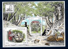 France 2021.Bloc Jean De La Fontaine.Cachet Rond Gomme D'origine - Souvenir Blocks & Sheetlets