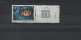 88A °°NOUVELLZQ HEBRIDES     N0 YVERT ET TALLIER 488 A°° NEUF SANS CHARNIERE - Unused Stamps