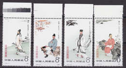 """CHINA 1983, """"Poëts And Philosophs"""" (J.92), Serie Unmounted Mint, Superb - Lots & Serien"""