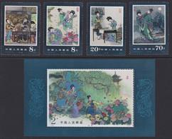 "CHINA 1984, ""Peony Pavilion"" (T.99 + T.99m), Unmounted Mint, Superb - Blocks & Sheetlets"