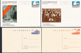 CHINA 1984, Commemorative Postal Cards (JP2), + Stamped Postcards (# 1, 2), All Unused, Superb - Ansichtskarten