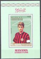 3574 ✅ Sport Football Soccer UEFA Optd. 1969 Manama S/s MNH ** Unpriced - Eurocopa (UEFA)