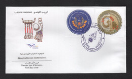 Tunisia/Tunisie 2021 - Euromed - Handicraft Jewelery In The Mediterranean - Joint Issue - FDC - Excellent Quality - Tunisie (1956-...)