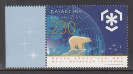 2009 Kazakhstan Polaar Year Bears Maps Complete Set Of 1  MNH - Orsi