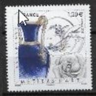 France 2018 N° 5264 Neuf Métiers D'art, à La Faciale + 10% - Unused Stamps