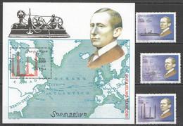 NW1422 2002 SOMALIA SOOMAALIYA GUGLIELMO MARCONI INVENTOR #938-940+BL89 MICHEL 31 EURO MNH - Fysica