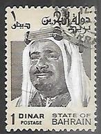 Bahrain  1976   Sc#238  1 Dinar  Used   2016 Scott Value $8 - Bahreïn (1965-...)
