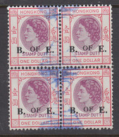Hong Kong, Board Of Education Revenue, BF 309S, Used Block - Other