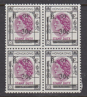 Hong Kong, Board Of Education Revenue, BF 357, MNH Block - Other