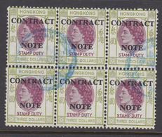 Hong Kong, Contract Note Revenue, BF 311G, Used Block - Other