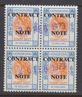 Hong Kong, Contract Note Revenue, BF 341G, Used Block - Other