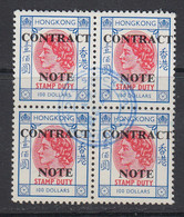 Hong Kong, Contract Note Revenue, BF 347G, Used Block - Other