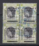 Hong Kong, Contract Note Revenue, BF 389, Used Block - Other