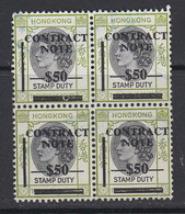 Hong Kong, Contract Note Revenue, BF 391, Used Block - Other