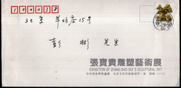 China - Circa 2000 - Letter - A1RR2 - Covers & Documents
