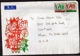 China - 2002 - Letter - Air Mail - Sent To USA - A1RR2 - Covers & Documents