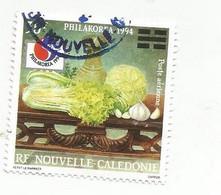 17  Timbre Du BlocPhilakoréa1994  (clascamerou13) - Usati