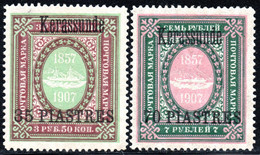 239.RUSSIA LEVANT.1909 KERASSUNDE 35 & 70 P.SC.98,99 MH.SHIP - Levant