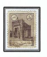 Persia - Persien - Iran;   1 Rial Revenue Ministry Of Treasury - Iran