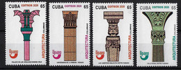 CUBA 2020. UPAEP ARQUITECTURA (COLUMNAS). MNH - Nuevos