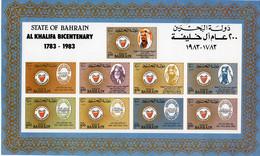 1983, Bicentenaire De La Dynastie Al-Khalifa De Bahrain, YT Bloc No.3 , NON Dentelé, Neuf **Lot 39117 - Bahreïn (1965-...)