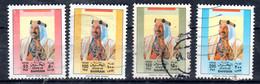 1989, Bahrein, Portrait De L'Emir, Cheikh Isa Ben Salman Al-Khalifa, YT 380, 384, 386 + 387, Oblitéré, Lot 46434 - Bahreïn (1965-...)