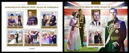 Guinea Bissau 2021 Tribute To Prince Philip, Duke OfEdinburgh. (224) OFFICIAL ISSUE - Königshäuser, Adel