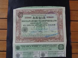 RUSSIE - ODESSA 1910 - BANQUE FONCIERE DE BESSARABIE-TAURIDE- ACTION DE250 RBLS - Unclassified
