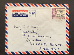 GAMBIA George VI Air Mail Cover 1 Shilling Rate To Hampshire England - Gambie (...-1964)