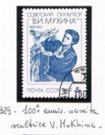 URSS - SG 6004   - 1989 V. MUKHINA, SCULPTRESS  - USED° - Usati