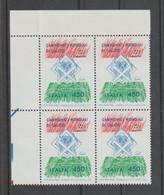 REPUBBLICA:  1989  CAMPIONATO  ITALIANO  DI  CALCIO  -  £. 450  POLICROMO  BL. 4  N. -  SASS. 1887 - Hojas Bloque