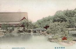 JAPAN-JAPON-KYOTO-SHISHINDEN - Kyoto
