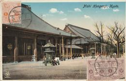 Japan - Kyoto Station - Nishi Honganji Temple - Kyoto