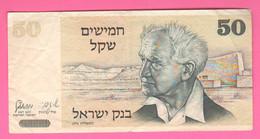 Israele 50 Lirot 1973 David Ben Gurion - Israël