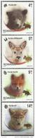 Romania - 2012 - Wild Animals Cubs - Mint Stamp Set - Ongebruikt