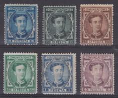 1876 Lote Alfonso XII Nuevos - Ongebruikt