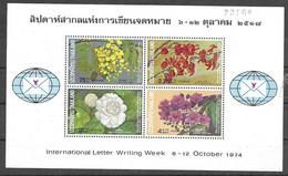 Thailand Sheet Mnh ** 55 Euros 1974 - Thailand