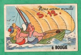 Algerie Bougie Carte Postale à Systeme Depliant Avec Vues De Bougies Voir 3 Scans - Mechanical