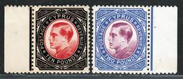 CYPRUS 1930 's KGVI £2 & £10 ESSAIS POSTEGE REVENUES MNH. FORGERIES.   A774 - Cyprus (...-1960)