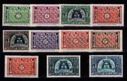 Tunisie - YV 314 à 319A N** Complète - Unused Stamps