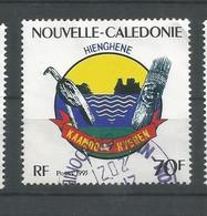 649  Blasons Des Communes  HIENGHENE   (clasyveroug5) - Usati