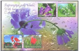 2014. Turkmenistan. Flower. Mi. Bl. 45. MNH - Turkmenistan