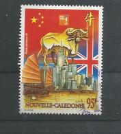 342  HONG-KONG 97 (clasyveroug5) - Usati